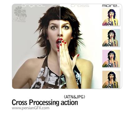 اکشن زیبا و جذاب ترکیب رنگ - Cross Processing Action