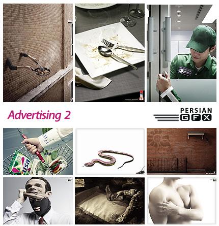 تصاویر تبلیغاتی زیبا شماره دو - Advertising 02