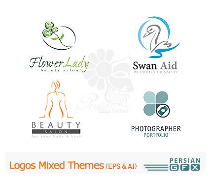 لوگو های زیبا با موضوعات مختلف - Logos Mixed Themes