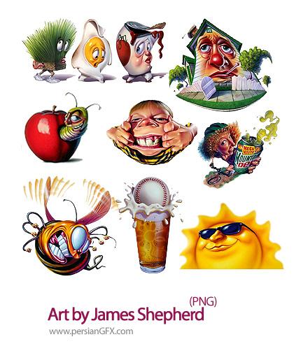 کلیپ آرت های جالب از هنرهای جیمز - Art by James Shepherd