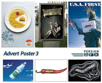 تصاویر تبلیغاتی شماره سه - Advert Poster 03