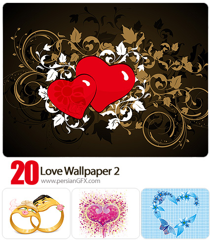مجموعه تصاویر پس زمینه رومانتیک شماره دو - Love Wallpaper 02
