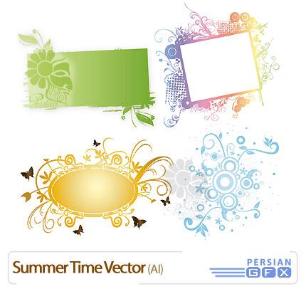 قاب های گرافیکی زیبا - Summer Time Frame