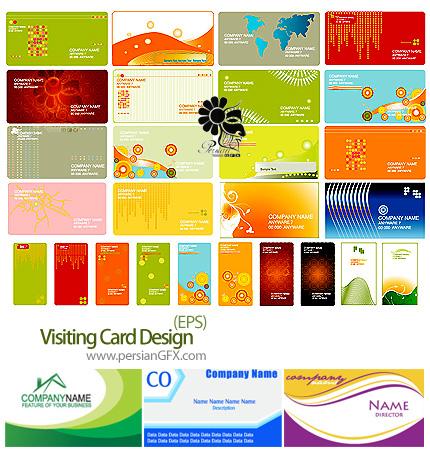 مجموعه کارت ویزیت های فانتزی شماره دو - Cards Collection 02