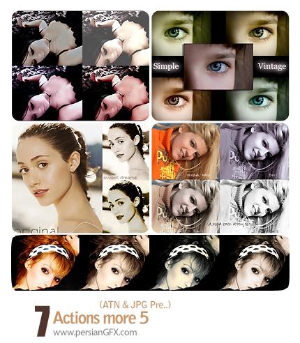 سری جذاب اکشن های روتوش و قدیمی کردن تصاویر - Actions More 05