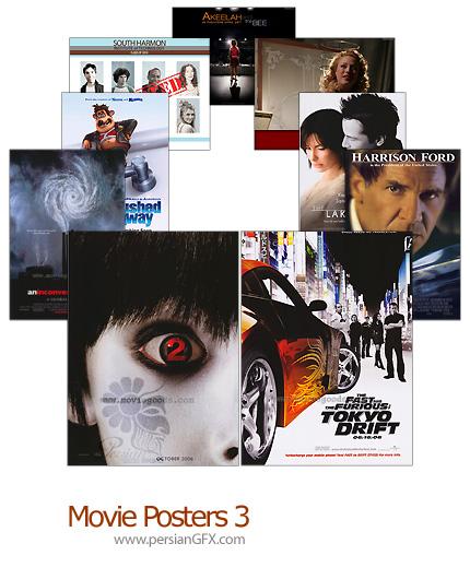 14 پوستر فیلم شماره سه - Movie Posters 03