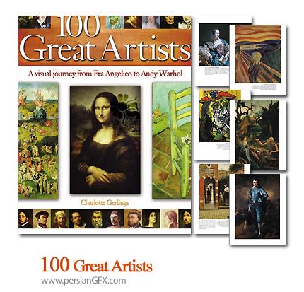 مجله هنری 100 نقاش ماهر - 100 Great Artists Magazine