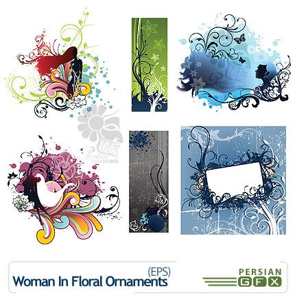 وکتورهای گل و دختر - Woman In Floral Ornaments vector