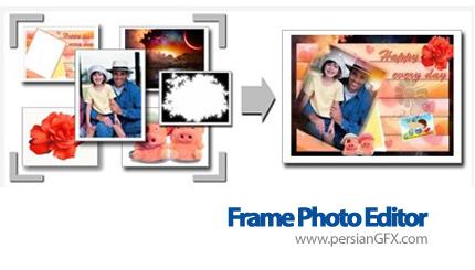 ساخت فریم های حرفه ای تصاویر دیجیتال با Frame Photo Editor 3.2.1