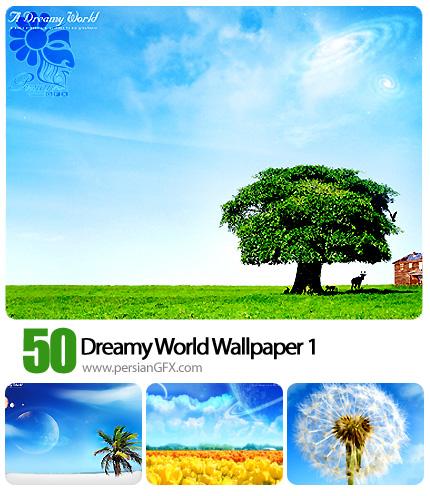 مجموعه پنجاه والپیپر از دنیای رویایی - Dreamy World  Wallpaper 01
