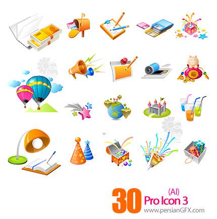 کلکسیون آیکون های حرفه ای شماره سه - Pro Icon 03