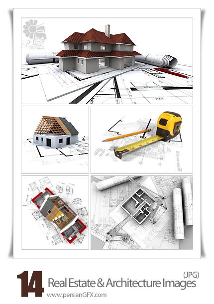 عکس هایی از هنر معماری ساختمان ها - Real Estate Architecture Images