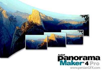 ساخت تصاویر پانوراما با نرم افزار ArcSoft Panorama Maker Pro 5.0.0.21