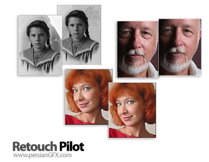 ترمیم و روتوش عکس ها با نرم افزار Retouch Pilot 3.1