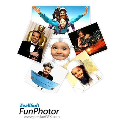 ترکیب تصاویر مختلف با ZeallSoft FunPhotor 2008 10.11