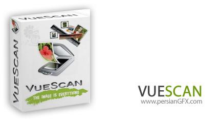 نرم افزار معروف اسکن تصاویر VueScan Professional 8.5.38