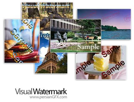 ایجاد نقش بر روی تصاویر جهت جلوگیری از کپی برداری توسط Visual Watermark 2.9.21
