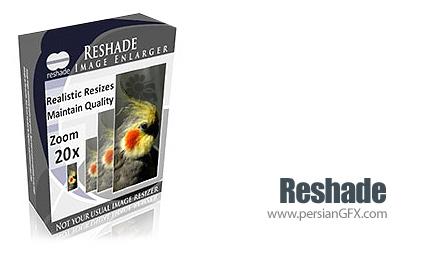 بزرگنمایی تصاویر با Reshade Image Resizer-Enlarger 2.0