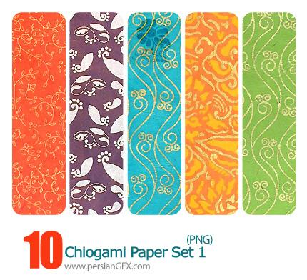 پترن های زیبا با رنگ های جذاب و نقش هایی قدیمی شماره یک  - Chiogami Paper 01