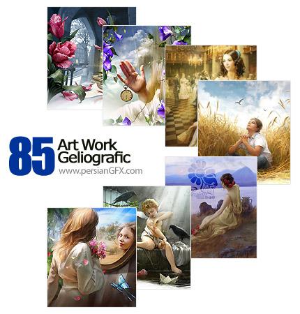 مجموعه آثار هنری، تصویر سازی - Art Work Geliografic