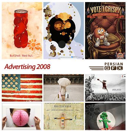 تصاویر تبلیغاتی 2008 - Advertising 2008