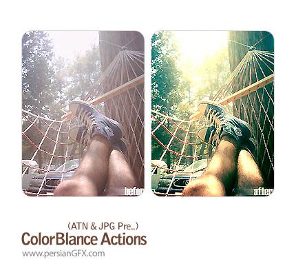 اکشن جالب تغییر دهنده میزان نور - Color Blance Actions