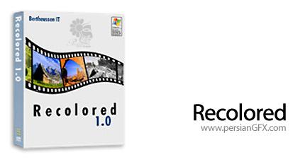 رنگی کردن عکس های سیاه و سفید با Recolored 1.0.1