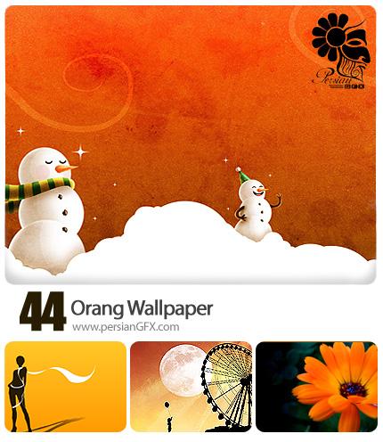 پس زمینه های زیبای نارنجی - Orang Wallpaper