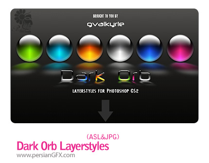 استایل های کروی جذاب و تاریک - Dark Orb Layer styles