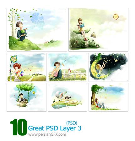 تصاویر لایه باز فانتزی کودکان و طبیعت - Great PSD Layer 03