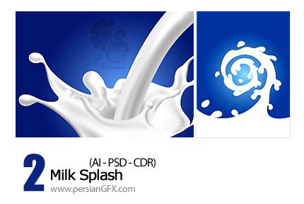 تصاویر لایه باز قطره های شیر - Milk Splash