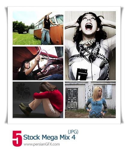 مجموعه تصاویر جذاب شماره چهار - Stock Mega Mix 04