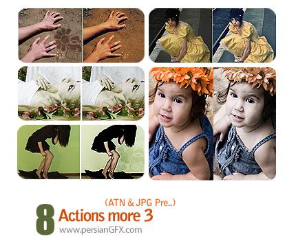 سری جذاب اکشن های تغییر رنگ تصاویر - Actions More 03