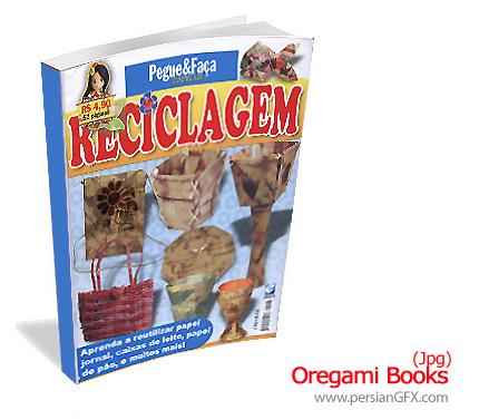 هنر کاغذ و تا، آموزش ساخت اشیاء - Oregami Books