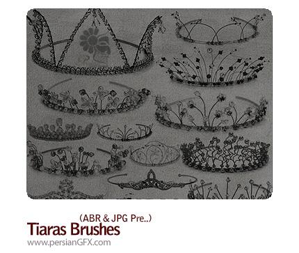 براش های زیبای تاج  - Tiaras Brushes