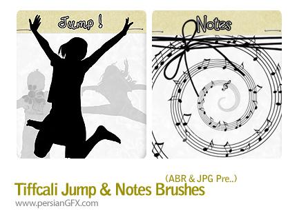 براش هایی از نت های موسیقی و پرش سایه ها  - Notes Brushes & Biffcali Jump