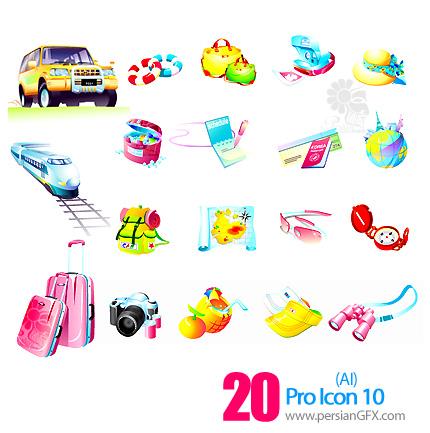 کلکسیون آیکون های حرفه ای شماره ده - Pro Icon 10