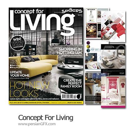 مجله دکوراسیون و طراحی داخلی شماره صد و سی و یک - Concept for Living 131