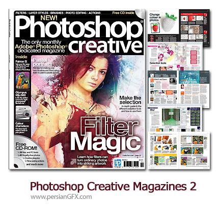 مجله آموزش فتوشاپ شماره دو - Photoshop Creative Magazines 02