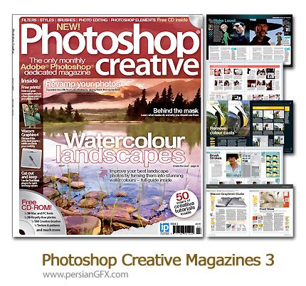 مجله آموزش فتوشاپ شماره سه - Photoshop Creative Magazines 03