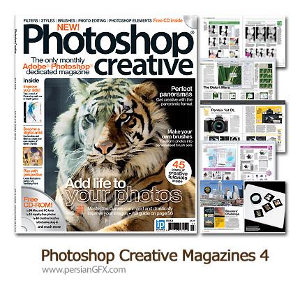 مجله آموزش فتوشاپ شماره چهار - Photoshop Creative Magazines 04
