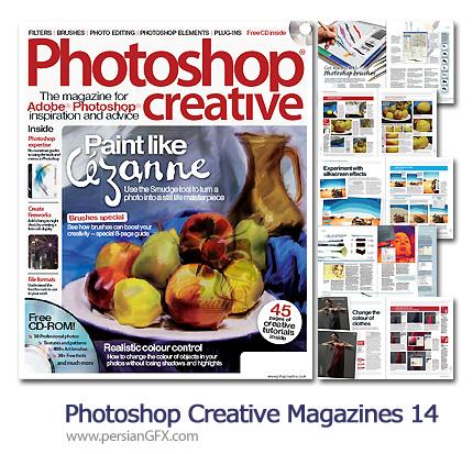 مجله آموزش فتوشاپ شماره چهارده - Photoshop Creative Magazines 14