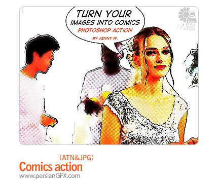 اکشن جالب تبدیل عکس به ترام رنگی - Comics Photoshop Action