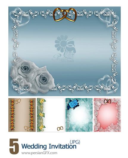 مجموعه قاب ها و حاشیه های کارت دعوت عروسی - Wedding Invitation Frame