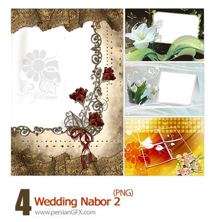 مجموعه قاب عکس های جذاب عروسی شماره دو - Wedding Nabor 02