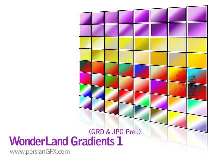 گرادینت های زیبا با رنگ هایی شاد و جذاب شماره یک - WonderLand Gradients 01