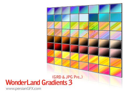 گرادینت های زیبا با رنگ هایی شاد و جذاب شماره سه - Wonder Land Gradients 03