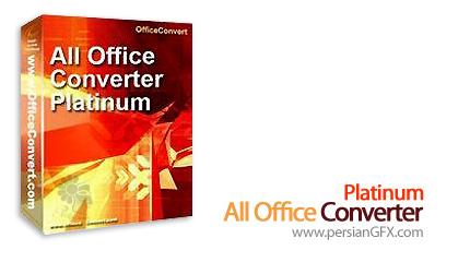 تبدیل فرمت نسخه های مختلف مایکروسافت آفیس به یکدیگر All Office Converter Platinum 6.1
