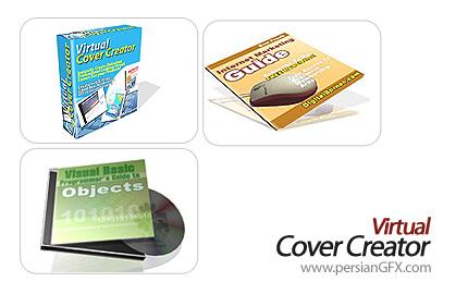 ساخت و طراحی جعبه های مختلف CD و کتاب های الکترونیکی با Virtual Cover Creator 2.1