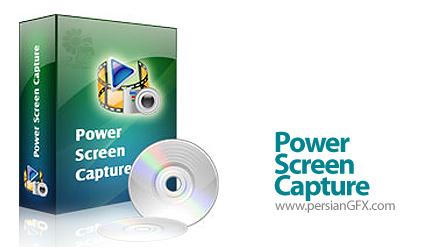 تصویربرداری از محیط نرم افزاری و سیستم عامل  توسط Power Screen Capture 7.1.0.77